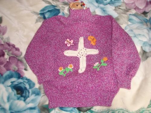 缩小的紫色衣服.jpg