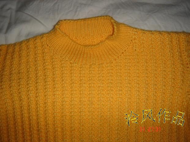 这件黄色的毛衣,我很满意