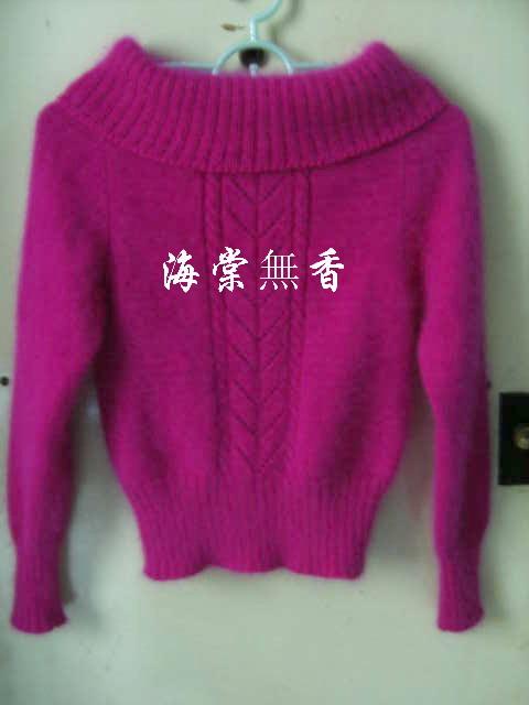桃红色高腰`低领毛衣1