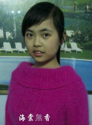 桃红色高腰`低领毛衣2