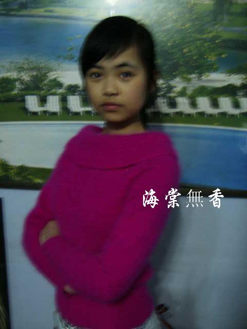 桃红色高腰`低领毛衣3