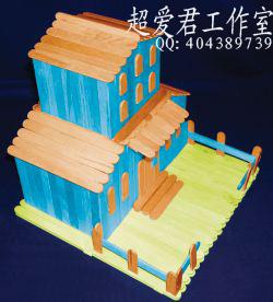 彩色别墅储蓄1 (1).jpg