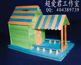彩色小房储蓄1 (3).jpg