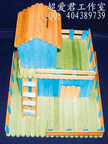 彩色小楼储蓄1.jpg