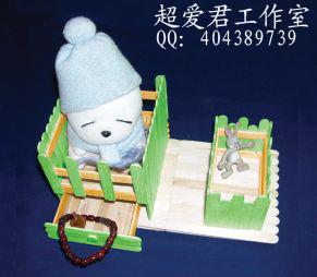彩色玩具架.JPG