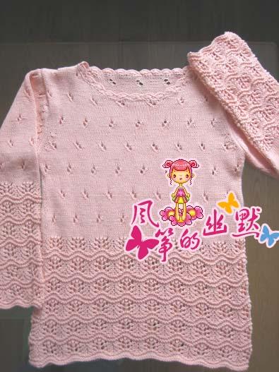 刚给朋友织的女孩棉线衣,