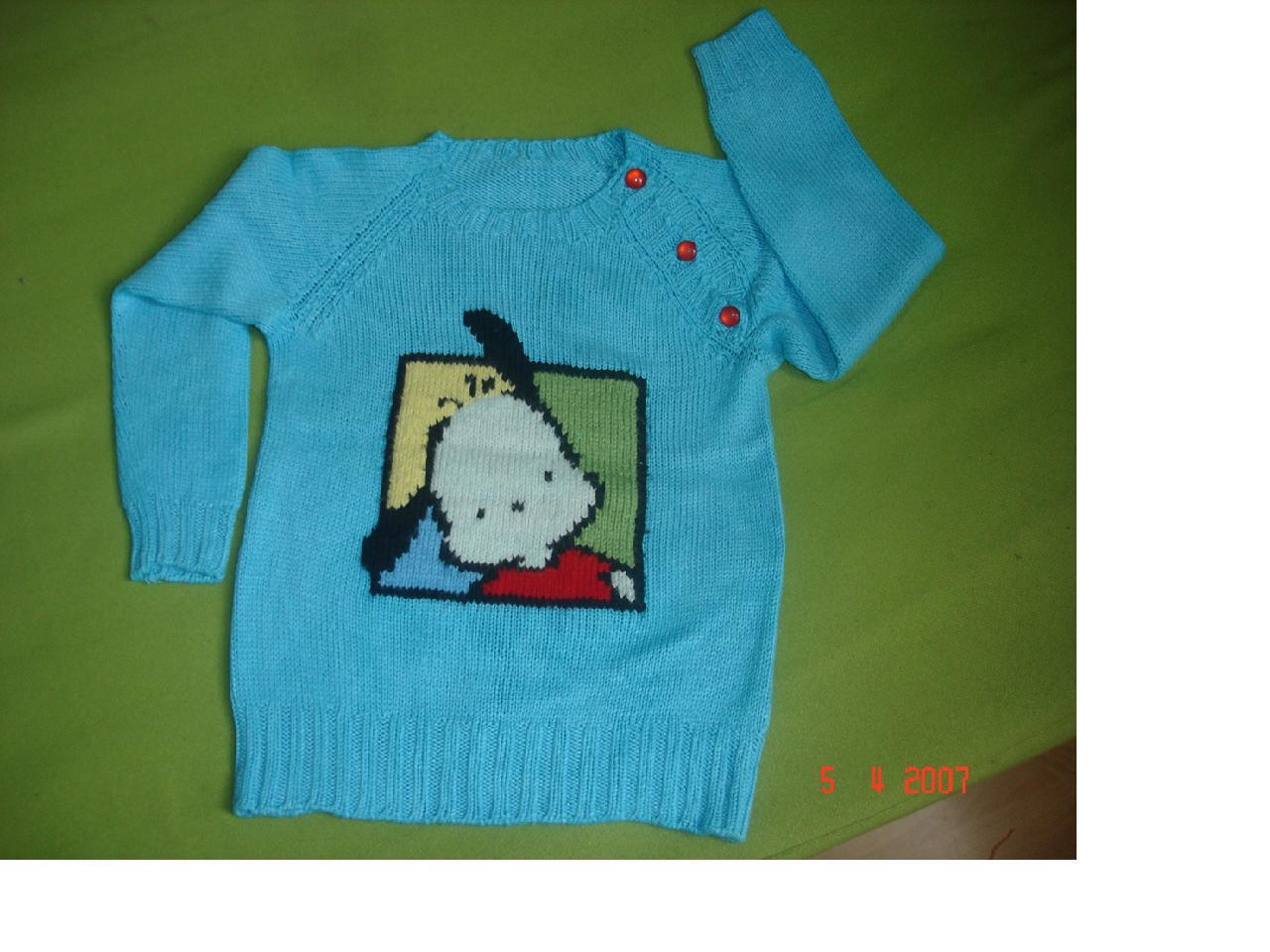 儿子的叉肩毛衣棉线