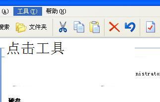 下载后将这两个文件的扩展名改为.exe点击我的电脑-工具-文件夹选项-查看-在隐藏已知文件类型的扩展名上打的