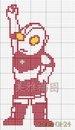 __scale__1_753412649.JPG