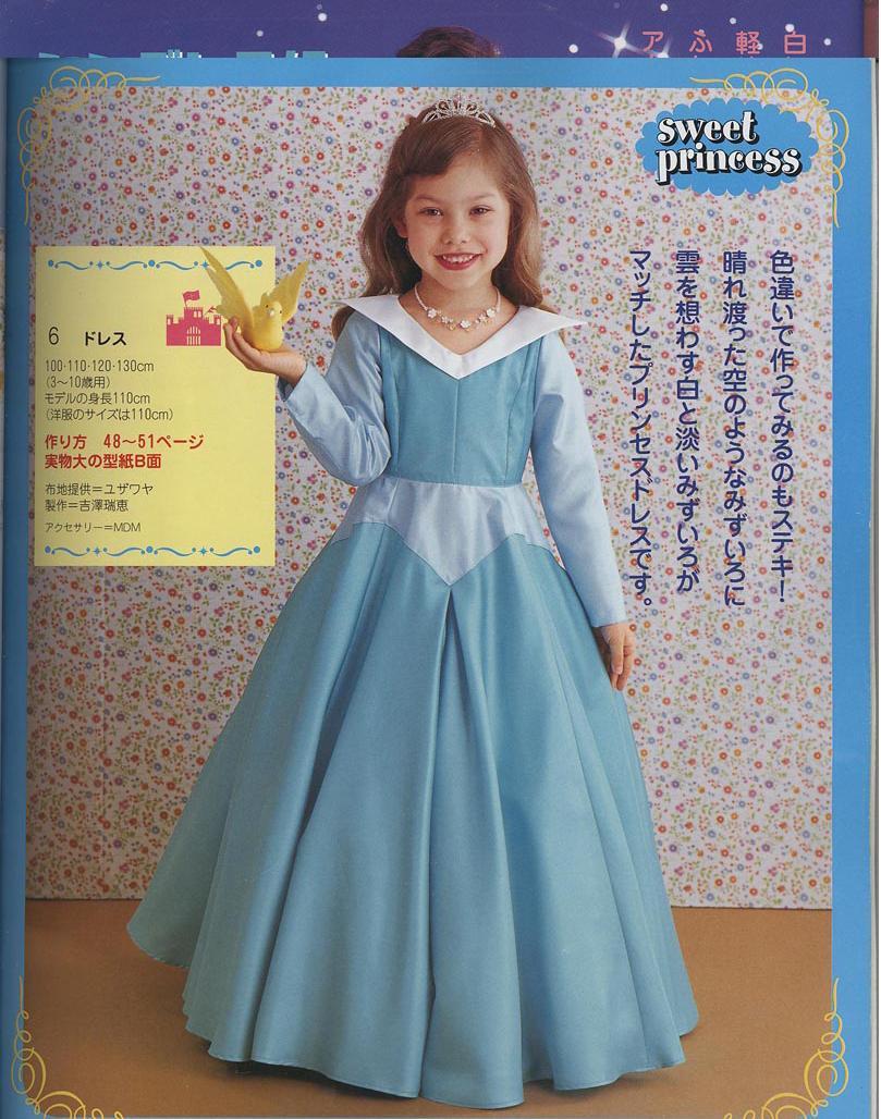 论坛 69 手工diy俱乐部 69 服装设计与裁剪 69 日本公主裙裁剪