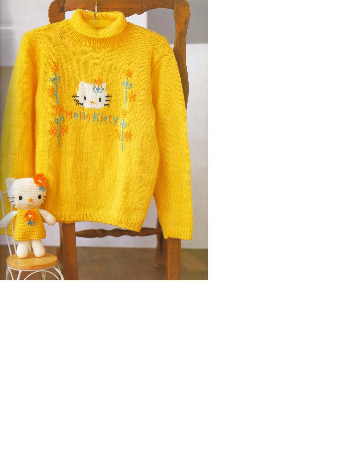 凯蒂猫衣服2.JPG