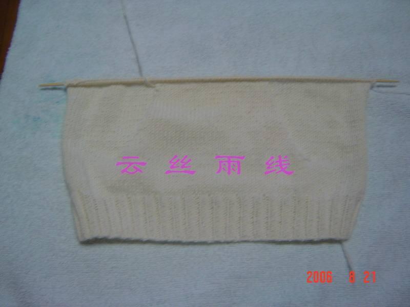 1。将前片与后片对应的针数并结,此口袋基本成型。