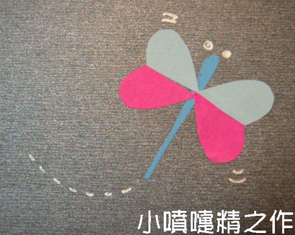 爱心蜻蜓1