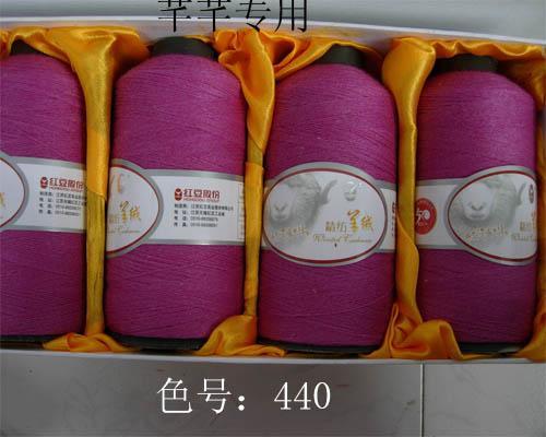 红豆精纺440.jpg