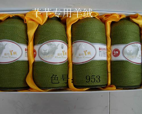 红豆精纺953.jpg