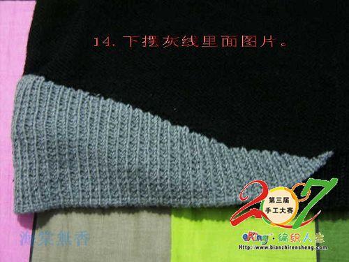 独具特色的毛衣----编织方法