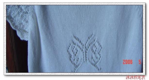 镂空蝴蝶织物图