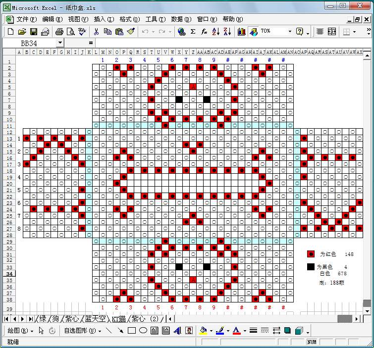 纸巾盒串珠底部教程步骤图