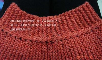 抛砖引鱼:我织金鱼毛衣的一些体会