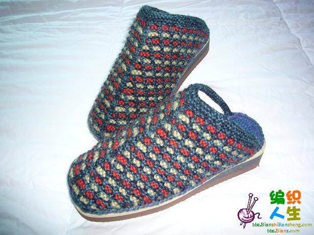 我织的毛线棉拖鞋_2005年-2010年归档_编织人生论坛