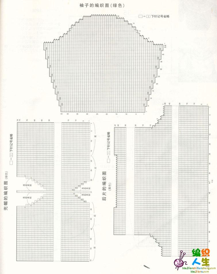1图解3.jpg