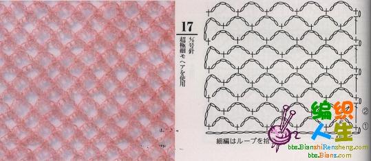 求这两条围巾的图解_2005年-2013年归档_编织人生论坛