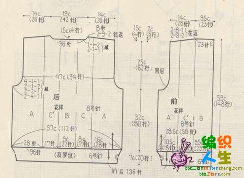 电路 电路图 电子 原理图 500_366