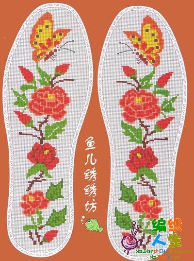 鞋垫简单绣图案_鞋垫绣花样图案大全绣鞋垫图案图