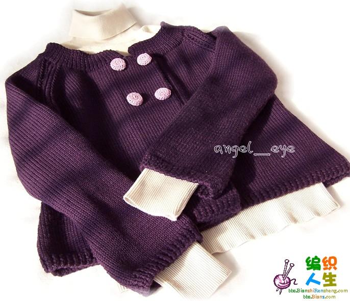 2008.1.27 姹紫