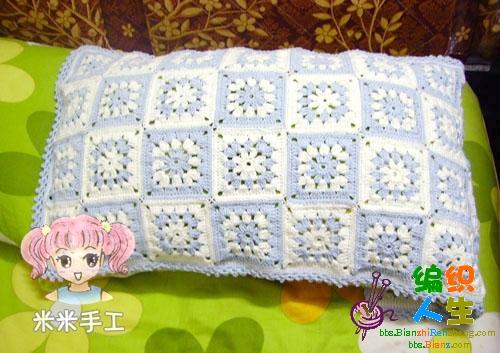枕巾.jpg