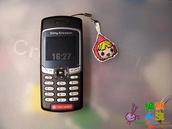 双面绣手机挂件