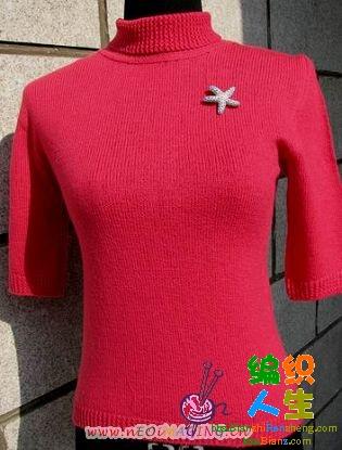 还是流行家的弹力羊绒线很正的玫红色