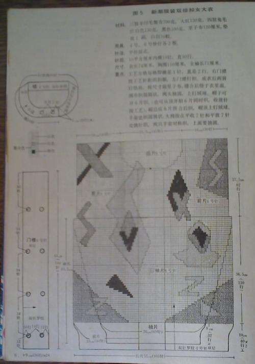 02-05-08_02.jpg