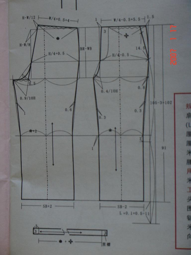裁剪图样大图 做连衣裙裁剪图样