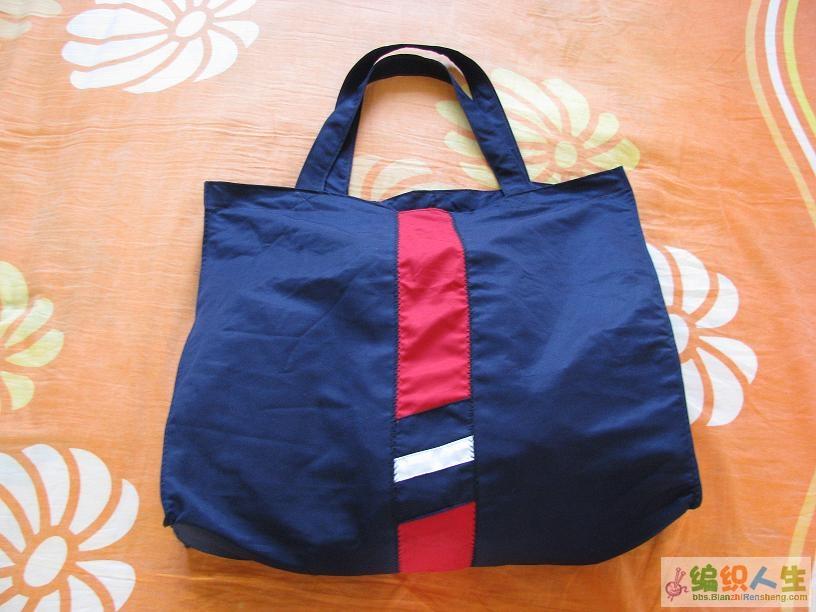 旧衣服改造的环保包包