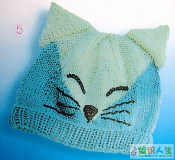 专题 可爱宝宝帽子       爱明明 版块:[(棒针)女装图库]帽子和围巾的