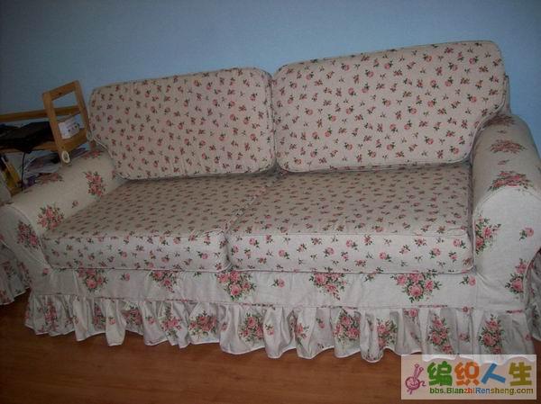 请教这个沙发套的做法