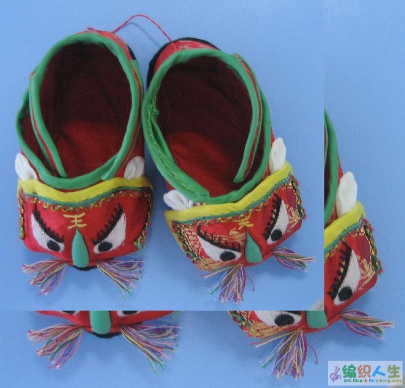 我新做的老虎鞋