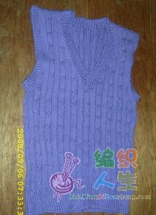 女儿的衣,鑫阳家的羊绒