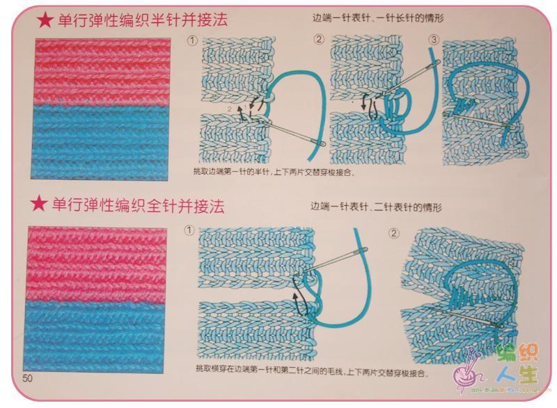 [男式毛衣] 男式菱型花背心,简单又好看哦        随风飘来 - yn595959 - yn595959 彦妮