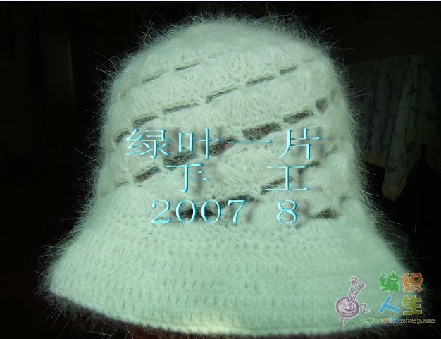 求漂亮帽子的图解!