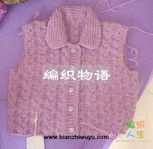 儿童毛衣(棒针) 69 编织物语—☆沙伦玫瑰☆棒针小宝贝外套 (有花样