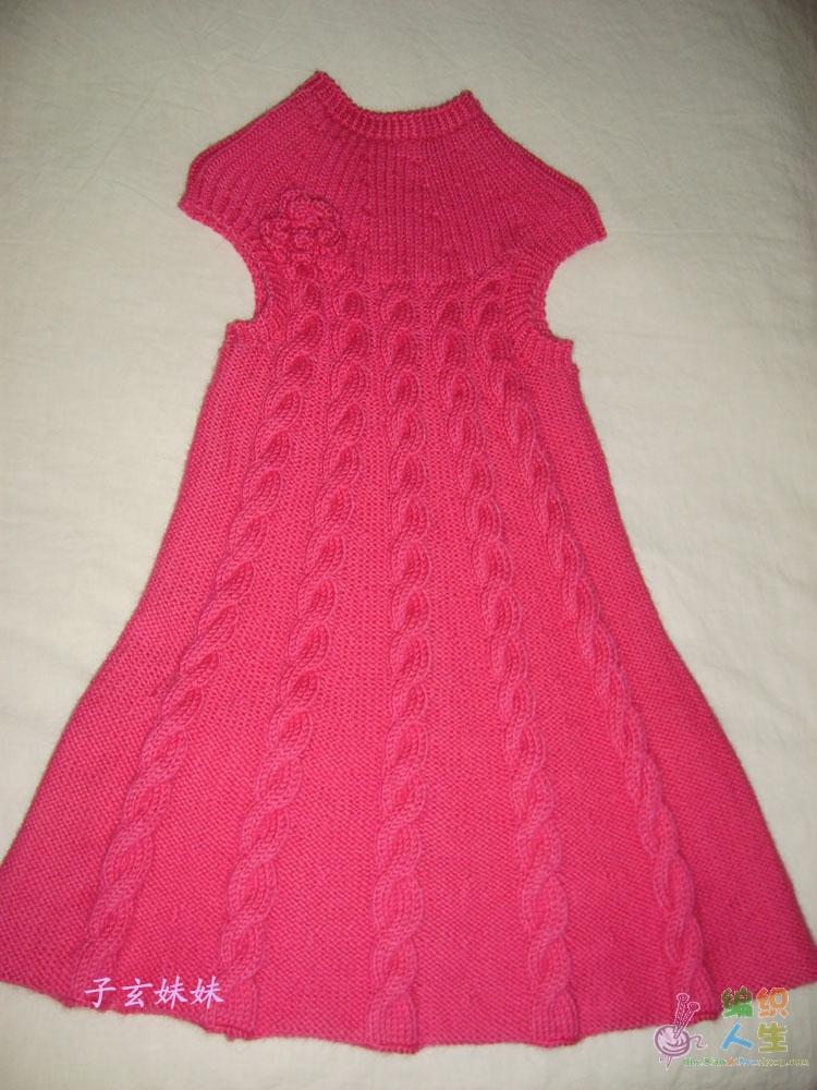 仿网上韩版儿童毛衣裙