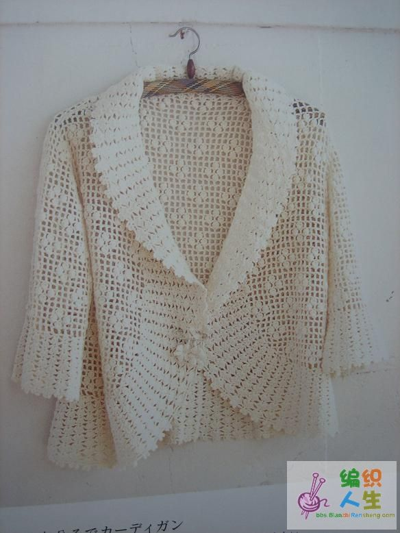 钩针编织作品区 69 钩针编织作品秀 69 求一款长袖钩衣的图解