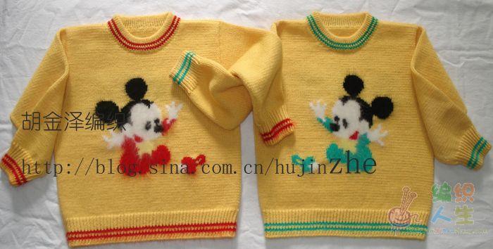 龙凤胎宝宝的米奇毛衣