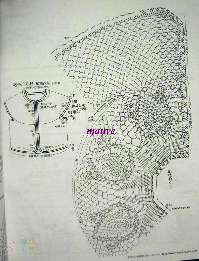 青岛八大关公主楼简笔画