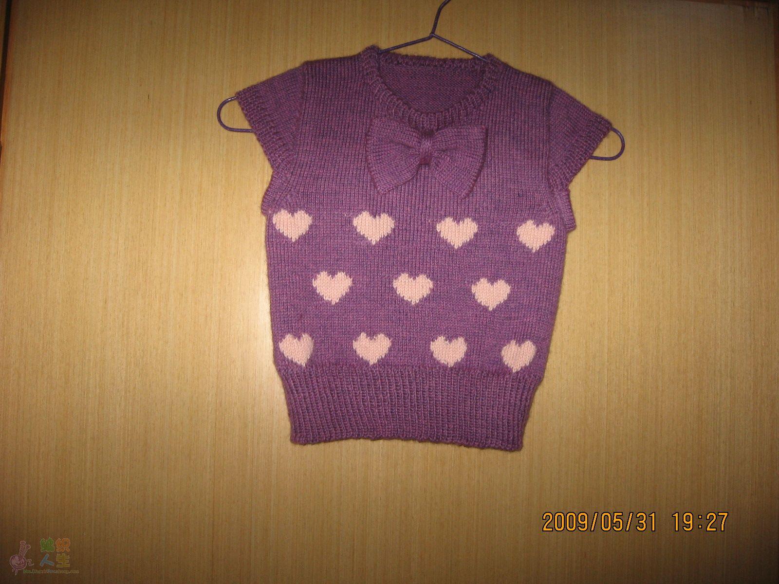 蝙蝠网衫编织图解