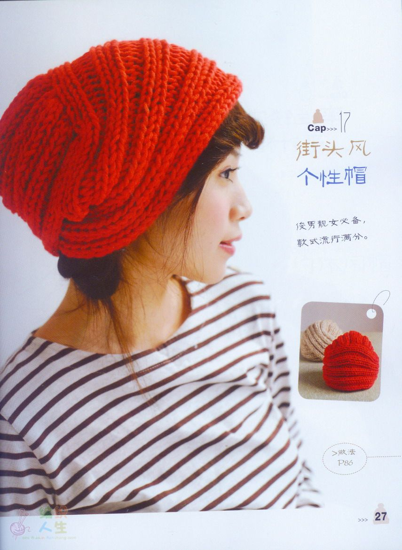 棒针编织作品区 69 披肩围巾帽子(棒针) 69 帽子和披肩(加图解了)
