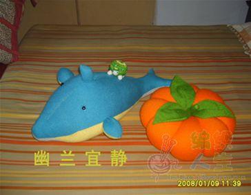 搜:我的漂亮海豚和南瓜靠垫(10楼上了南瓜的编织方法).