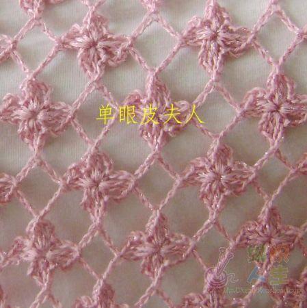 单眼皮夫人作品2,文静家的金丝棉.jpg